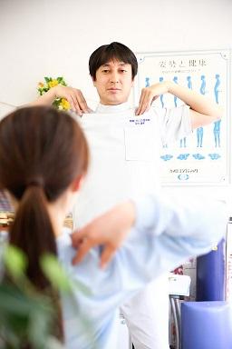 湘南ひらつか整体院の体操ストレッチ指導