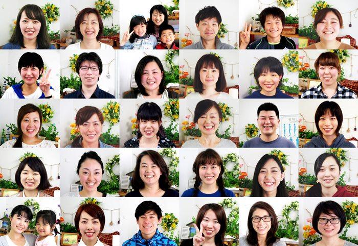 湘南ひらつか整体院の笑顔の写真