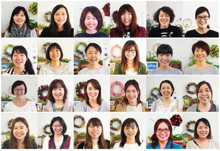 女性整体師による女性のための整体の日 笑顔の顔写真